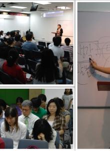 이경은 간사 재정세미나(2010.8.30~9.5)